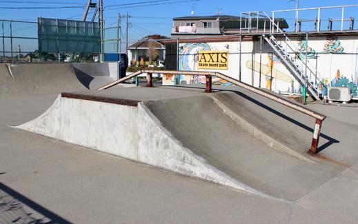 AXIS SKATEBOARD PARK