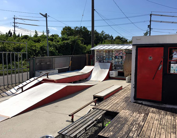 FIVE CROSS SKATE PARK