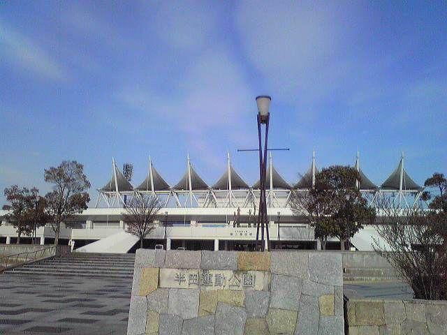 半田スケートパーク