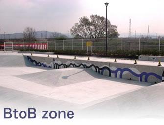 火打形公園スケートボードパーク