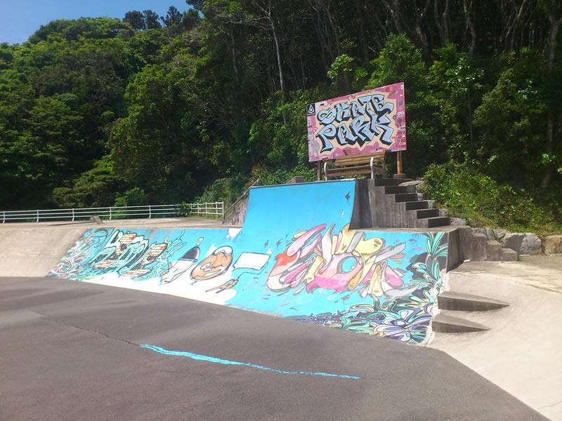 いちご畑スケートパーク