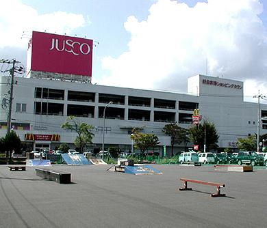 鳥取ジャスコ前スケート広場