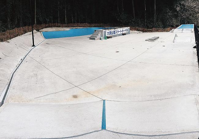 大原公園スケートボード場