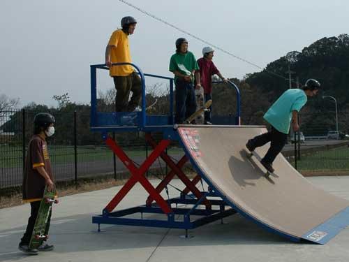 大方スケートパーク
