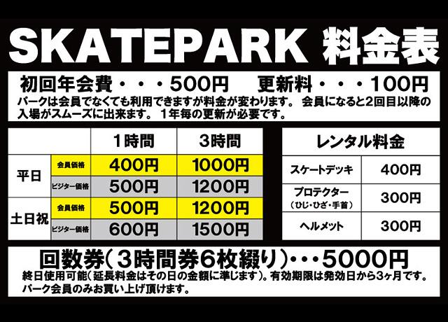 UPSPORTS STORE & PARK千葉店