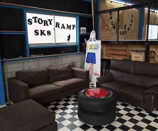 STORY SK8 RAMP