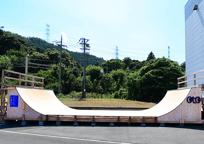 OTOsk8park